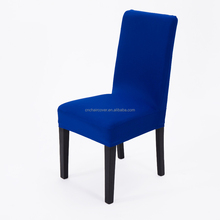 Hotal Home Decoration Spandex Dining Chair Cover
