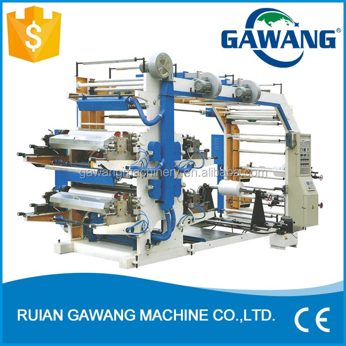 High Quality Flex Printing Machine Price in India