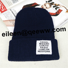 2017 Yhao custom hot sale design your own logo with woven label custom slouch knit beanie