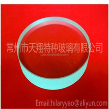High Pressure Resistant Borosilciate Glass
