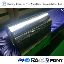 Food Grade Laminating Roll Film Metallized PET/CPP/BOPP/PE Film