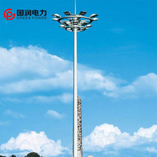 High galvanized steel street high mast pole lighting lamp