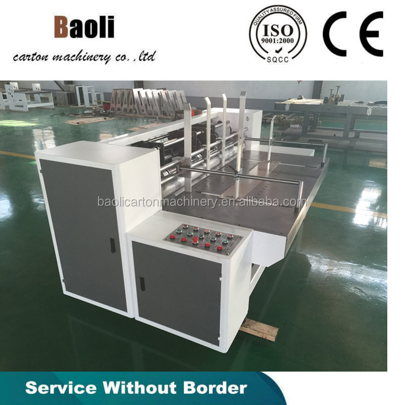 small box making machine/corrugated paperboard box making machine for taobao alone