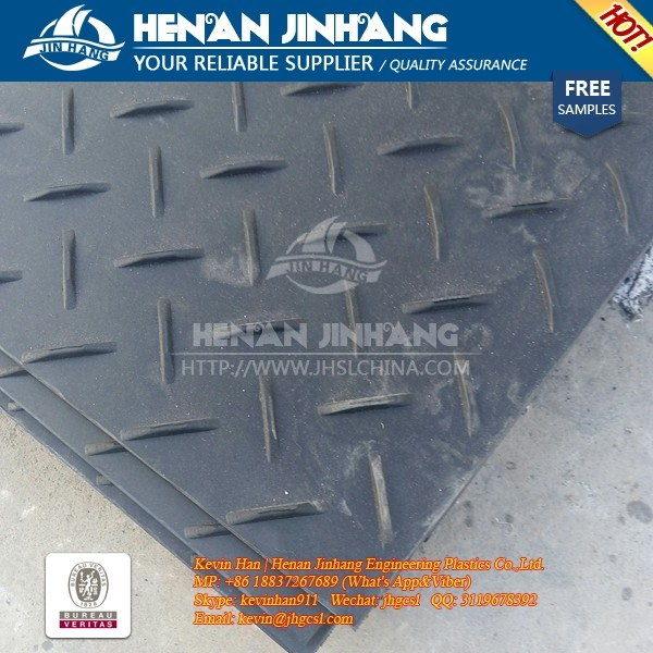 anti-slip HDPE ground reinforcement mats for sale