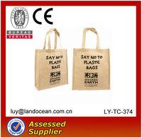 Custom Promotional Jute Bag Manufacturer