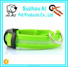 Dog LED Safety Collar Puppy Pet Harness Flashing Light up, Glow and Bright