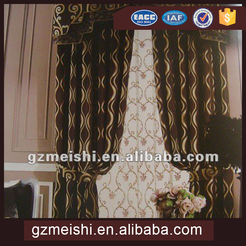 classic and elegant design curtain