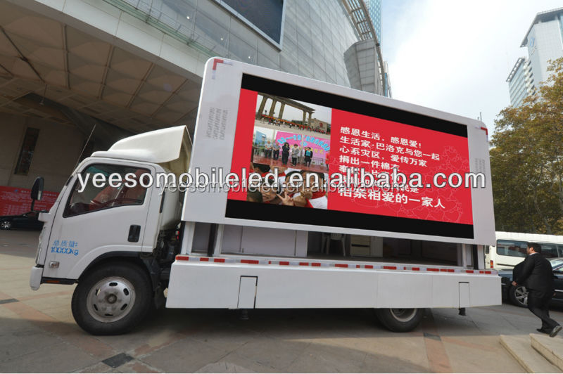 Yeeso Mobile Multi-media Vehicles, Mobile digital video TV Van