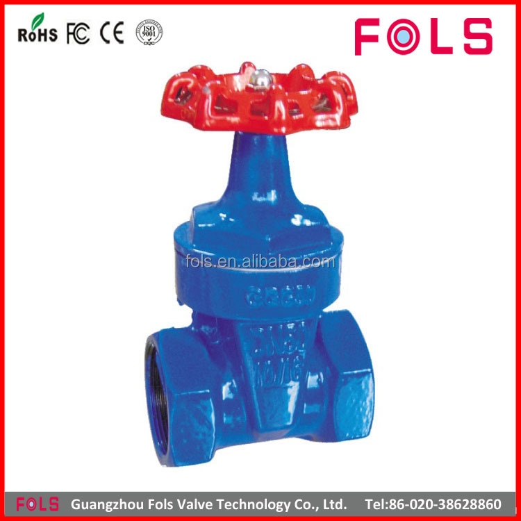 high quatity threaded end brass gate valve 12 inch