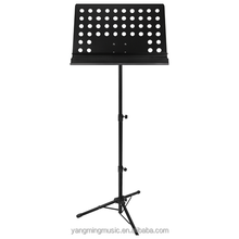 Musical Instrument Stand Music Factory Made