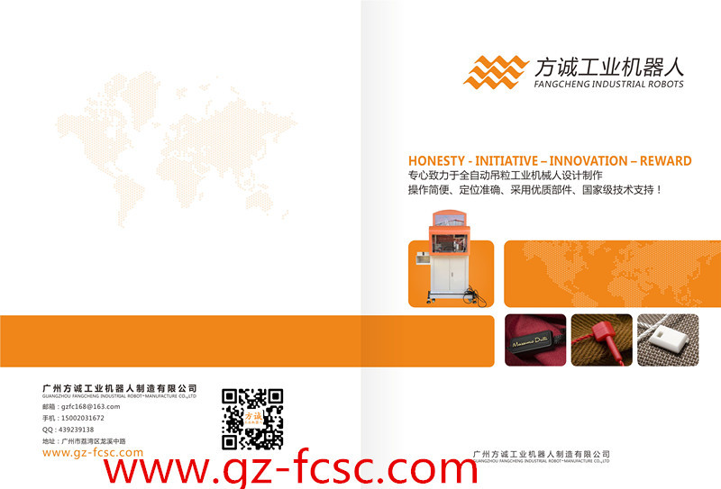 factory supply FCSC Fully automatic plastic tag seal machine , hang tag printing machine, string hang tag machine