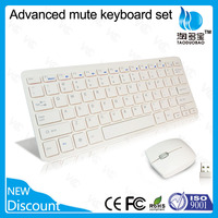VMT-01 mac usb mini wireless notebook keyboard and mouse combo