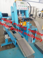 N K J Industrial staple making machine supplier