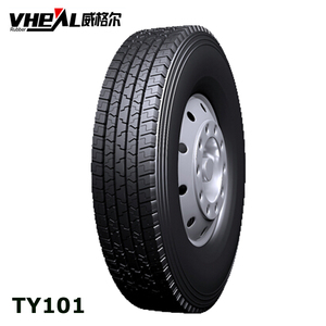looking for agents to distribute our product heavy truck bus tires commercial trucks tyres