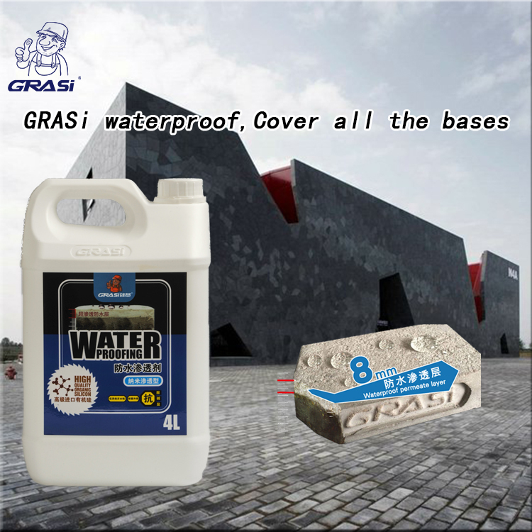 waterproofing materials for concrete roof for household organic silicone nano paint