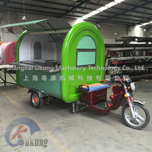 Motorcycle Bike Food Cart,Moveable Sweet Shop Food Concession Trailer Metal Potato Kiosk