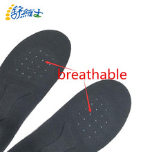 Hot Sale Product in 2017 Silicone Arch Support Orthotic Shoe Sport EVA Insole