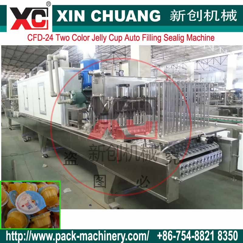 two layer jelly cup auto filling sealing machine