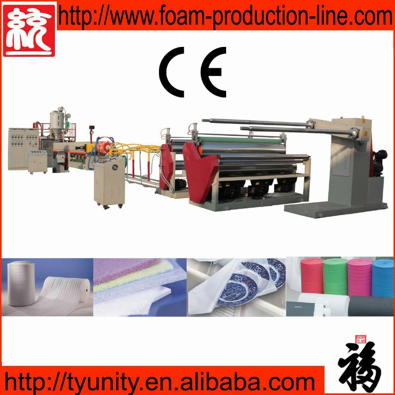 CE approval epe foam sheet film laminating machine