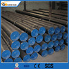low price construction material GB 18248-2000 ,GB/T 3094-2000 seamless steel tube
