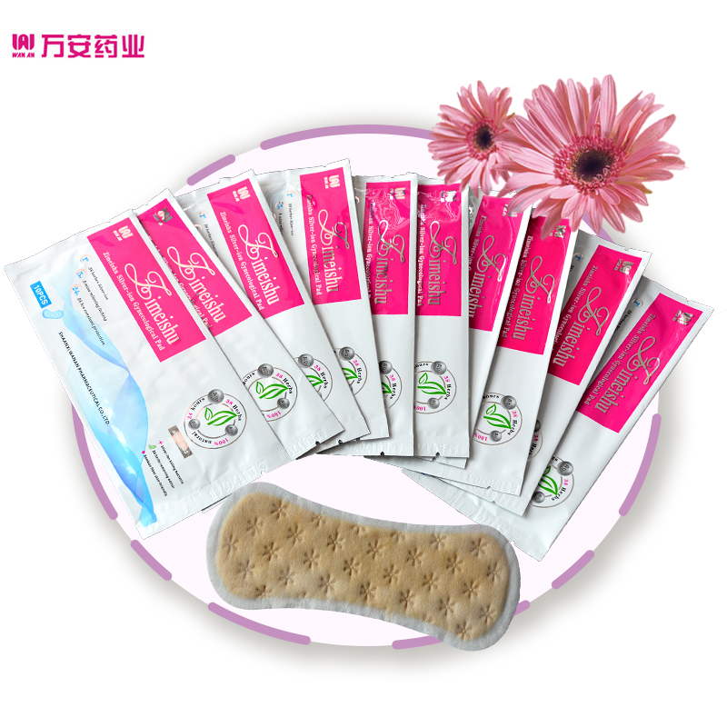 Zimeishu Care Cure Pad Feminine Health Products Feminine Care Sanitary Pad