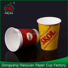paper cup disposable,coffee paper cup designs,paper cup buyer