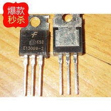 New original authentic E13009-2 J13009-2 13009 switching transistor TO220 import --XJDZ