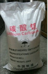 Battery used superior enviroment friendly Lithium carbonate raw material powder for sale