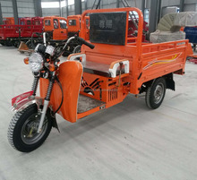 110cc moped tricycle, pedicab motorbike ,3 - wheeler