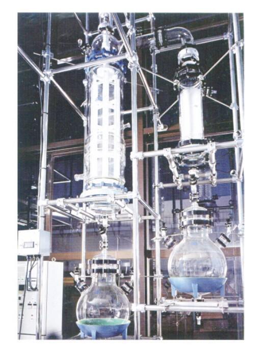 Haute efficacit film racl vaporateur pour distillation vaporateur id de p - Efficacite film survitrage ...