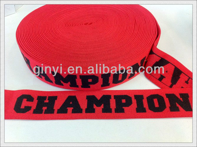 Nylon Elastic Webbing used for Underwear