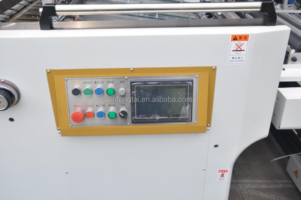 how to make rotary screen printing