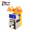 SY F06 Automatic Cup Sealing Machine