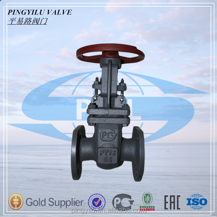 Cast steel rising stem hydraulic brass gate valve with price list