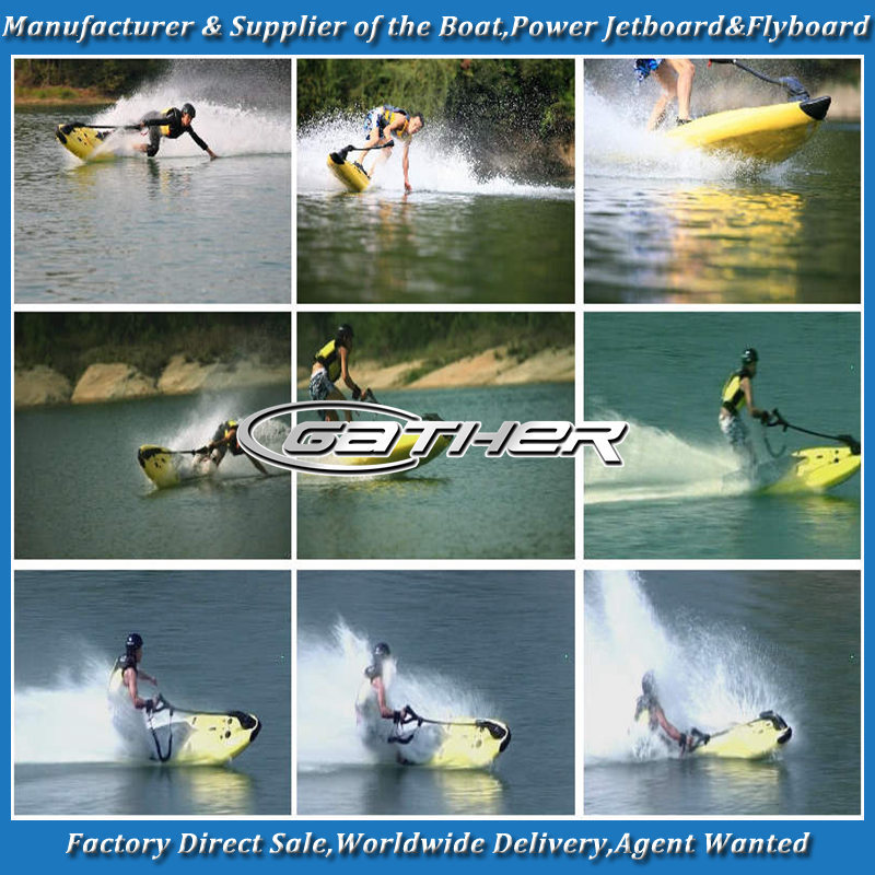 Gather yellow 330cc electric surfboard