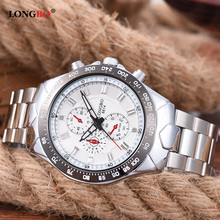 8814 Longbo Top Brand Sport Custom Your Logo Cheap Mens Watches with Decorative Dial