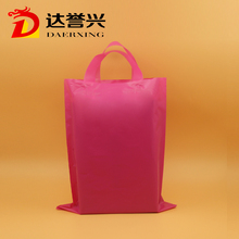 China custom soft flexi rope colorful loop handle gift bag