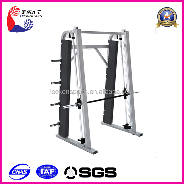 Smith Machine impulse fitness gym equipment
