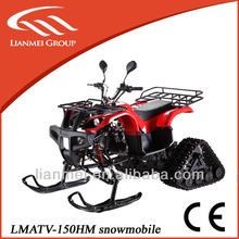 wholesale ski doo snowmobile 150cc four stroke sowmobile with CE LMATV-150HM