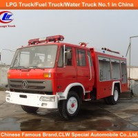 Low Price 6000lts Fire Engine Truck