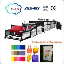 PING YANG WENZHOU MANUFACTURE 1 color nonwoven fabric screen printing machine
