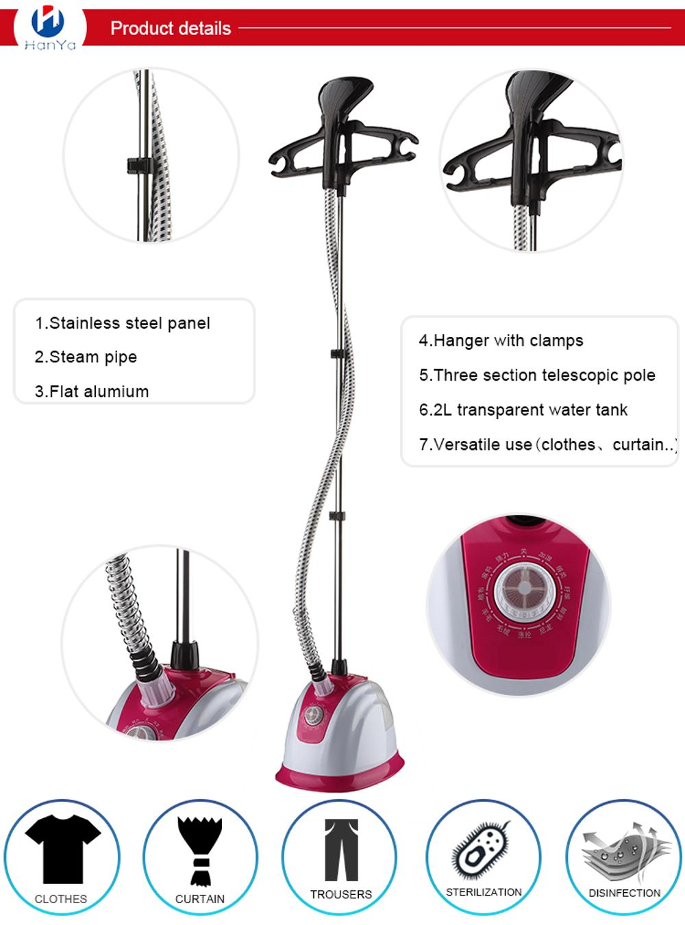 1800 W Travel Red Vertical Garment Steamer Handheld For Clothes / Curtains