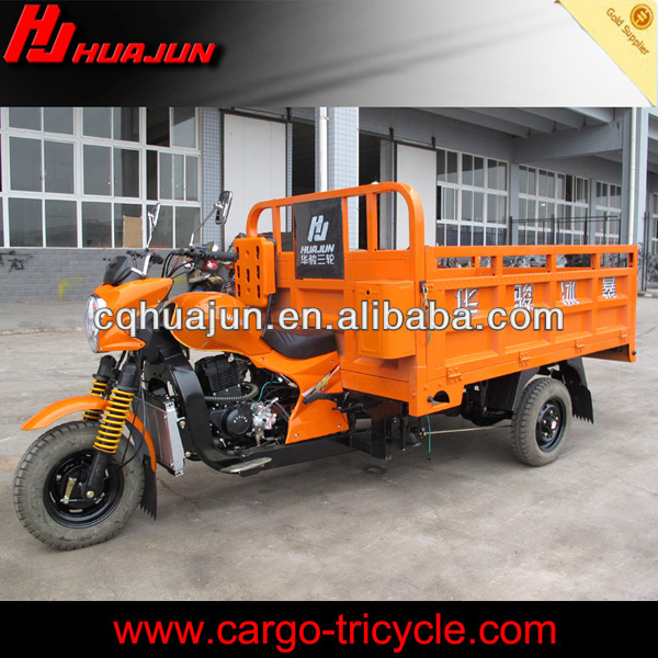 250cc motor tricycle/cheap chinese motorcycles/3 wheel transport vehicle