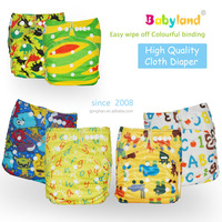 Free Shipping Baby Cloth Diaper Cover 48Patterns Reusable Cloth Diaper Cover