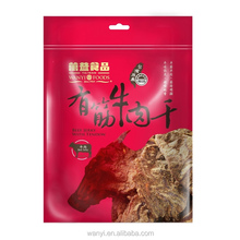 WanYi high quality health snack beef/tendon meat jerky food spice