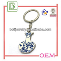 Vase shaped metal keychain for promotion