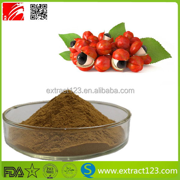 Hot selling product manufacture supply organic guarana seed extract /guarana extract powder