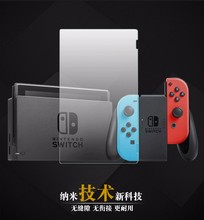 Case skin sticker Anti-shock Mobile Phone Tempered Glass Screen Protector for Nintendo Switch