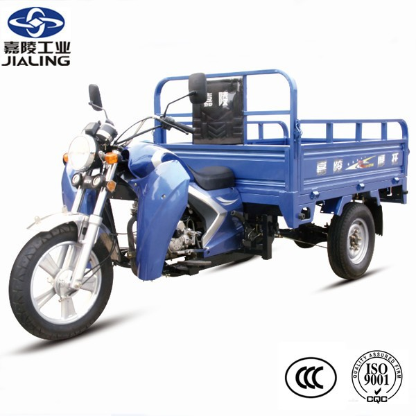 2016 hot sale China JIALING air cooling three wheel motorcycle for cargo