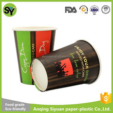 7oz disposable advertising recyclable paper coffee tea cup